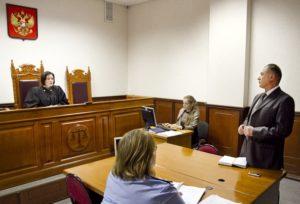 Представление интересов в суде в Красноярске